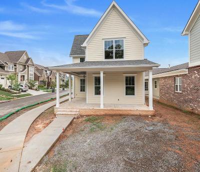 Chattanooga Single Family Home For Sale: 925 Elk Ridge #5