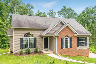 Hixson Single Family Home Contingent: 5927 Crestview Dr
