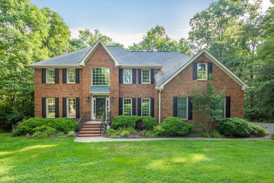 Signal Mountain Single Family Home Contingent: 3114 Bee Tree Ln