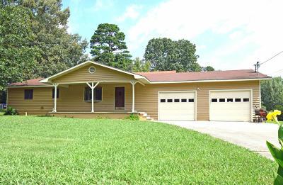 Dalton Single Family Home For Sale: 237 NE Rosewood Dr