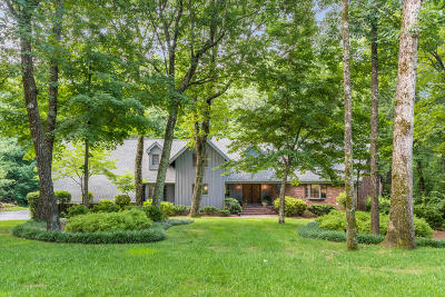 Signal Mountain Single Family Home Contingent: 7 Rock Crest Dr