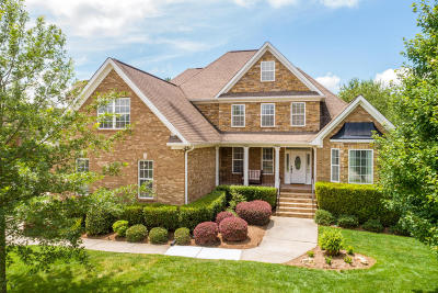 Ooltewah Single Family Home Contingent: 3153 Reflection Ln