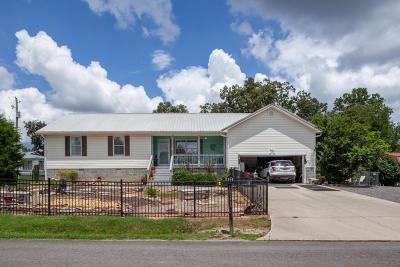 Trenton Single Family Home For Sale: 120 Cora Cir
