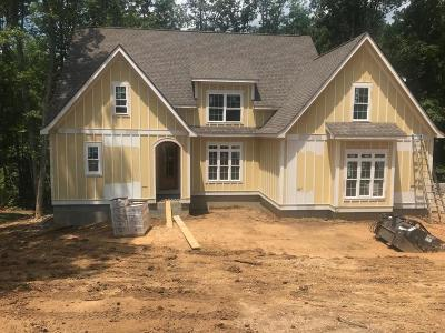 Signal Mountain Single Family Home Contingent: 2472 Walking Stick Rd #100