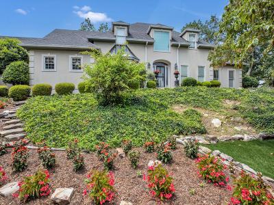 Dalton Single Family Home For Sale: 802 Battlefield Park Dr
