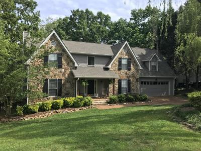 Ooltewah Single Family Home For Sale: 5410 Woodbridge Dr