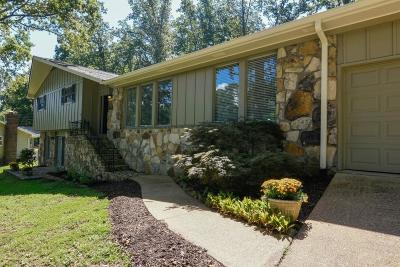 Hixson TN Single Family Home For Sale: $269,000