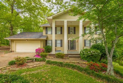 Hixson TN Single Family Home Contingent: $254,900
