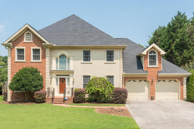 Dalton Single Family Home For Sale: 1912 Tara Pl