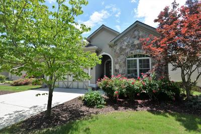 Chattanooga TN Single Family Home For Sale: $359,000