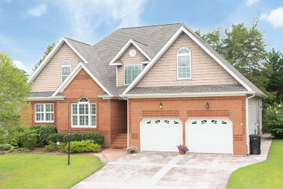 Ringgold Single Family Home Contingent: 307 Arbor Woods Cir