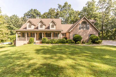Apison Single Family Home Contingent: 11147 Blair Rd