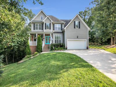 Ringgold Single Family Home For Sale: 128 Windsor Dr