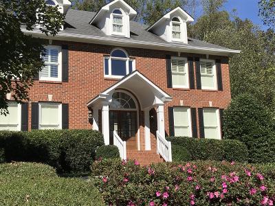 Chickamauga Single Family Home For Sale: 268 E Tennant Cir