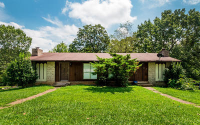 Hixson Multi Family Home For Sale: Forest Wood Ln