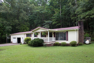 Chickamauga GA Single Family Home For Sale: $115,000
