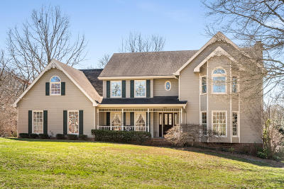 Hixson Single Family Home For Sale: 1928 Riverwood Dr