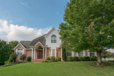 Soddy Daisy Single Family Home Contingent: 2301 Watershore Dr