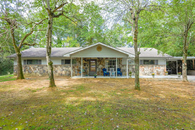Dalton Single Family Home For Sale: 778 SE Keith Mill Rd