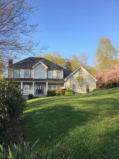 Cleveland Single Family Home For Sale: 141 NW Pebble Ridge Dr