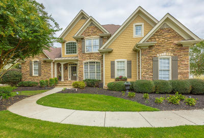 Ooltewah Single Family Home Contingent: 7230 Claudes Creek Dr