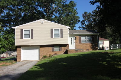 Hixson TN Single Family Home For Sale: $143,500
