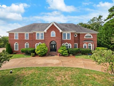 Ooltewah Single Family Home For Sale: 9840 Deer Ridge Dr