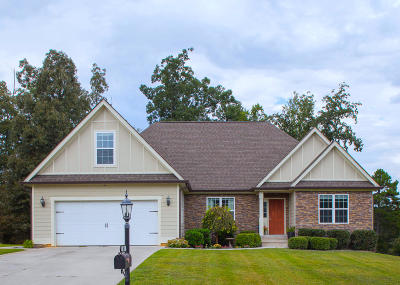 Chickamauga GA Single Family Home For Sale: $237,400