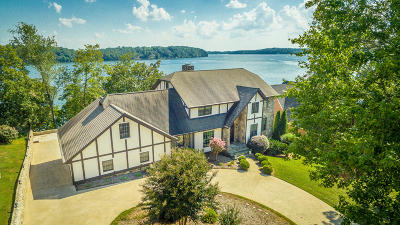 Soddy Daisy Single Family Home Contingent: 1826 Oak Cove Dr