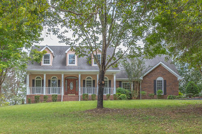 Ringgold Single Family Home Contingent: 70 Hillside Dr