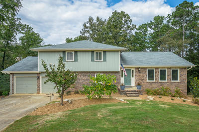 Hixson Single Family Home Contingent: 5405 Cascade Ln