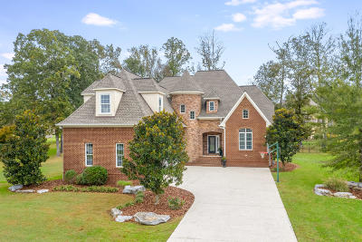Ooltewah Single Family Home For Sale: 8635 Rambling Rose Dr