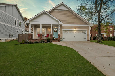 Chattanooga Single Family Home For Sale: 3826 Redding Rd