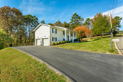 Hixson Single Family Home Contingent: 448 Shannon Dr