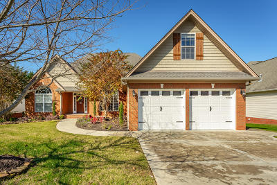 Hixson Single Family Home Contingent: 7069 Ely Ford Pl
