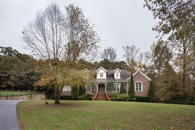 Dekalb Single Family Home For Sale: 112 County Road 753