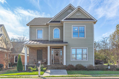 Single Family Home For Sale: 8805 Gentle Mist Cir