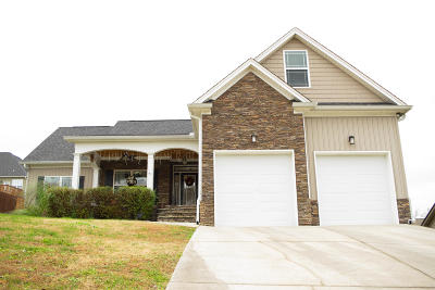 Ooltewah Single Family Home Contingent: 8910 Sunridge Dr