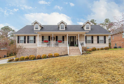 Ringgold Single Family Home Contingent: 367 Magnolia Pl