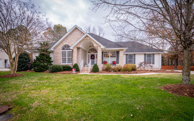 Hixson Single Family Home Contingent: 6592 Joyful Dr
