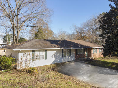 Dalton Single Family Home For Sale: 117 Cochran Dr
