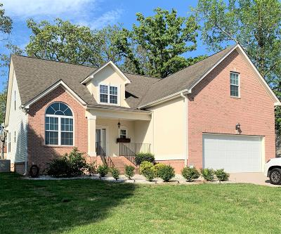 Ooltewah Single Family Home For Sale: 8449 Refuge Ln