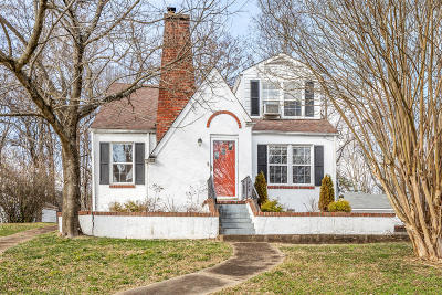 Chattanooga TN Single Family Home For Sale: $160,000