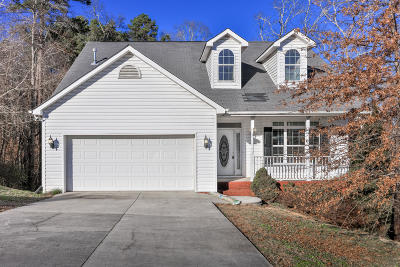 Hixson Single Family Home Contingent: 337 Celestial Ln