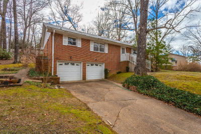 Single Family Home For Sale: 312 Signal Mountain Blvd