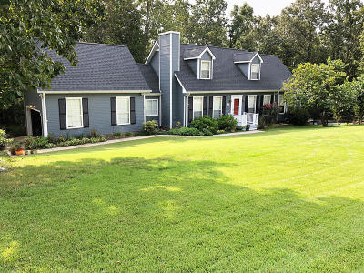 Harrison Single Family Home Contingent: 7102 Westfield Ct
