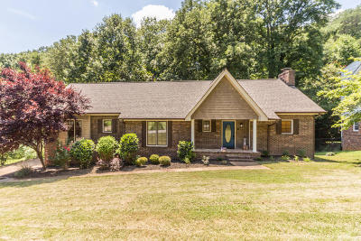 Hixson Single Family Home Contingent: 5384 Sky Valley Dr
