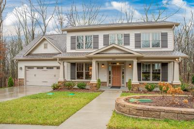 Signal Mountain Single Family Home For Sale: 3581 Sweetshrub, Lot 27 Way #27