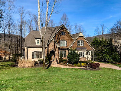 Chattanooga Single Family Home Contingent: 762 Wildrose Ln