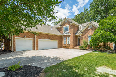 Ooltewah Single Family Home For Sale: 7534 Good Earth Cir